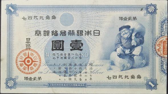 江幡さんの税務・会計Vol-28